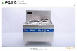 大功率商用电磁炉 电磁爆炒锅炉 抛锅炉