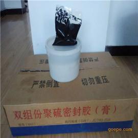 防水聚硫密封胶/聚氨酯密封胶的适用范围