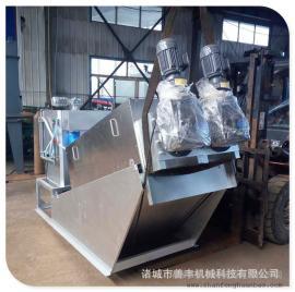 小型自动污泥脱水机 化工制药污泥处理设备 善丰叠螺污泥脱水机