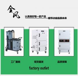 废屑工业吸尘器