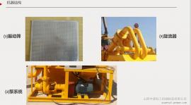 盾构施工泥浆净化回收泥浆分离机