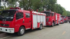 东风水罐消防车3吨小型消防车村镇社区消防车