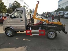 小型环卫垃圾车生产厂|长安小型勾臂垃圾车配置介绍