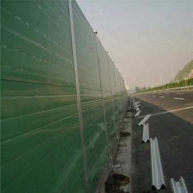 高速声屏障-高速公路隔音板-高速隔音屏