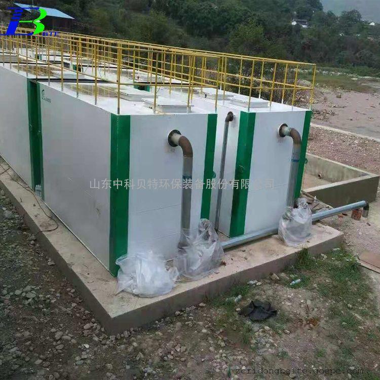 一体化地埋式医院污水处理设备-中科贝特加工定做提供现场考察