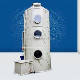 江苏工业有机废气处理解决方案 VOCs治理有机废气治理解决方案