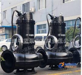 中蓝推广污水污物潜水泵现货