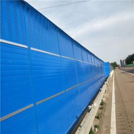 公路声屏障-高速公路隔音板-公路隔音墙