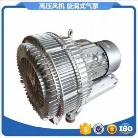 一体化污水处理20KW曝气风机 -污水曝气鼓风机