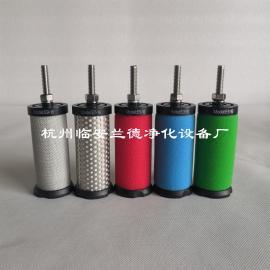 天城机电管道滤芯TCJL-1.0/8压缩空气精密过滤器