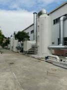 贺州工业喷漆有机废气治理