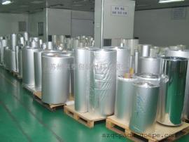 现货机械设备防潮铝箔编织真空膜铝塑编织膜