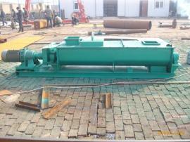 火力发电厂双轴粉尘加湿搅拌机型号全现货
