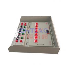防爆配电箱 控制箱订做 防爆照明配电箱