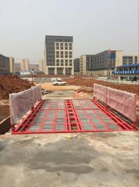 渝北自动洗轮机 水泥厂 搅拌站车辆冲洗设备