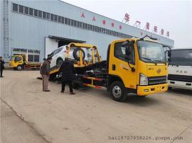 大型汽修厂专用拖车救援拖车