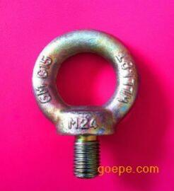 国标吊环螺栓GB825 镀锌吊环螺栓 吊环螺母