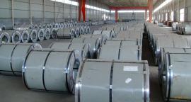 宝钢冷轧高强含磷钢B170P1现货零售