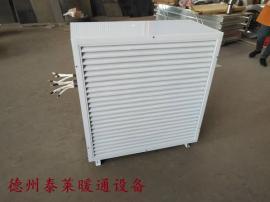 5GS热水暖风机功率0.55KW风量5000m3/h