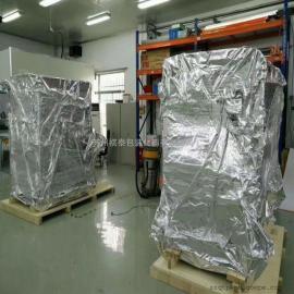 定做大型机械设备防潮真空方底立体铝塑袋铝塑复合编织袋卷膜