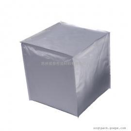 定制加强型立体铝塑真空袋 机械化工真空多层复合包装制品