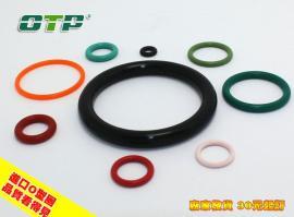 进口O型圈-橡胶无毒、食品级硅胶