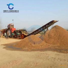 车载可移动石粉洗砂机 轮式洗砂机生产线