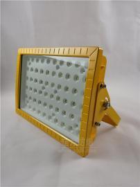 沼气房led防爆灯120W 80W壁挂式led防爆灯 沼气房免维护防爆灯