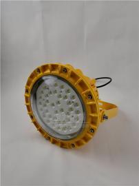 经济实惠100Wled防爆灯 80W防爆节能led灯 圆形防水免维护防爆灯