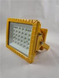 喷涂厂壁挂式led防爆灯120W 100W集成支架式led防爆壁挂式工厂灯