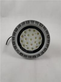 30W吊杆式led防爆灯 40W防水防尘led灯 油仓吸壁式led防爆灯