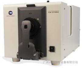 CM3700A美能达测色仪高精度阿迪达斯鞋厂指定