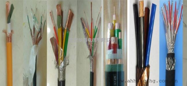 ZC-KVVHD-500V 5*1.5阻燃耐寒控制电缆