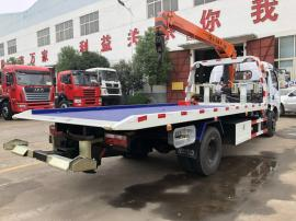 道路抢险专用拖车一般清障车道路抢险专用拖车一般清障车