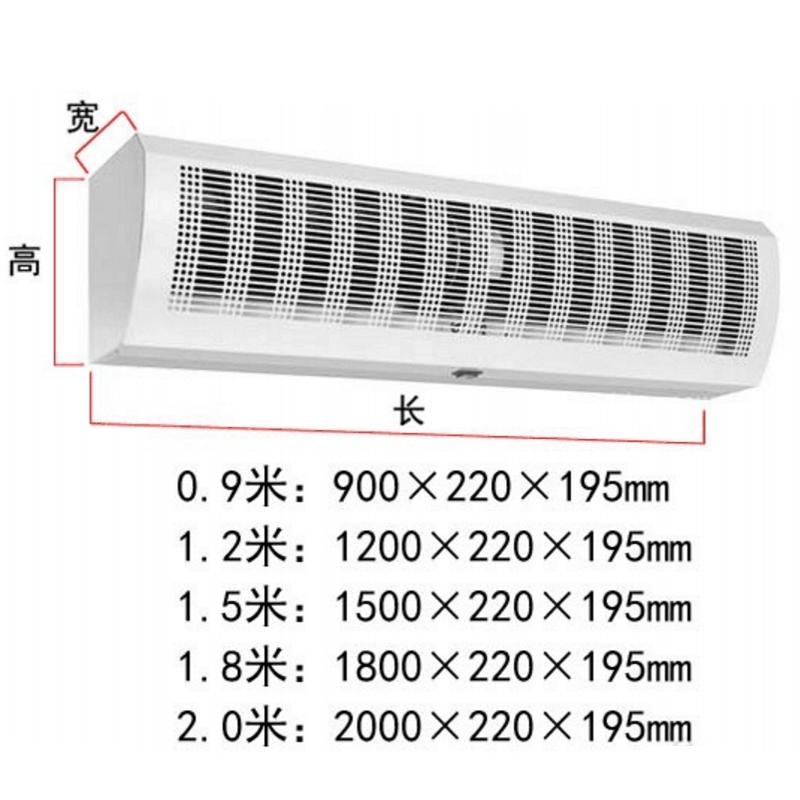 贯流式风幕机0.9米FM-1209N-2