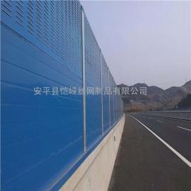 道路隔声屏障 飞机场隔音降噪城市小区隔音屏pc板透光声屏障