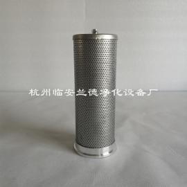 KS-80吸干机扩散器 DN80吸干机气流扩散器