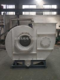 聚氯乙烯防腐风机