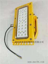 150w防爆照明灯,BZD129-方形LED防爆灯