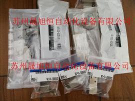 SMC电磁阀/气动阀日本原装SY5120-5LZD-C6
