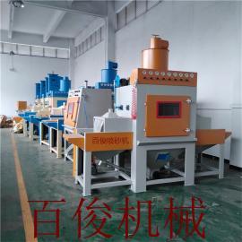 五金件�R铸件输送式自动喷砂机