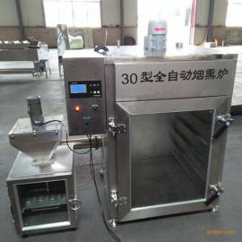 熏猪肉烟熏炉 熟食烟熏机器