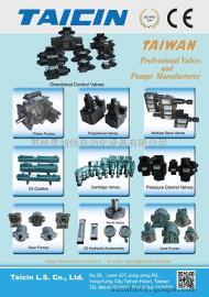 泰��TAICIN叶片泵VP-20-30-P原装正品