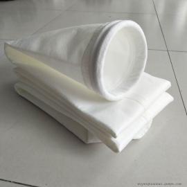 涤纶常温针刺毡除尘布袋A500g覆膜常温除尘器滤布袋