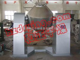 蒸汽加热型低温双锥干燥机
