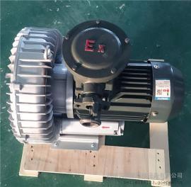 单叶轮防爆风机 防爆高压风机 防爆旋涡气泵 单涡轮防爆鼓风机