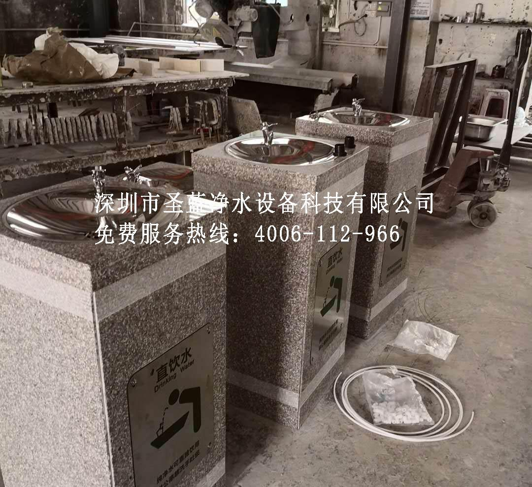 大理石户外饮水台广场饮水机