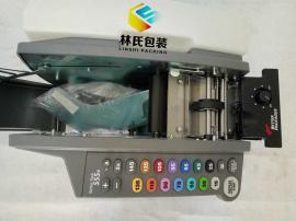 美国555e全自动湿水牛皮纸胶带机