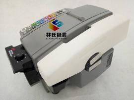 全自动湿水牛皮纸机5555e性能介绍