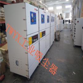 工业打磨除尘器 5.5KW磨床打磨粉尘除尘器